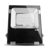 FUTT04 20W IP65 Waterproof Adjustable LED Flood Light Lamp