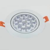 FUT062 9W Mi Light RGB+CCT LED Ceiling Spotlight
