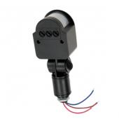 12V Infrared PIR Motion Sensor Detector Light Switch Waterproof