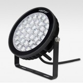 25W FUTC05L Mi.Light RGB+CCT LED Garden Light Waterproof Floodlight Support Remote Phone Voice Control